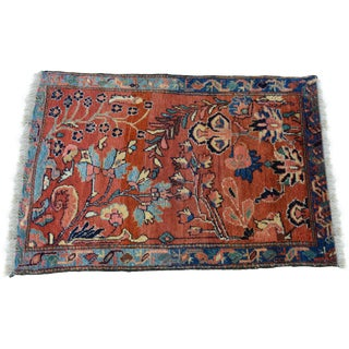 Antique Persian Rug - 2′4″ × 3′6″