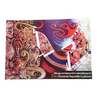 Vintage 1986 M. Katkus Polish Poster