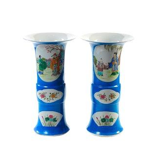 "Chinese Blue Porcelain 16"" Trumpet Vases - A Pair"