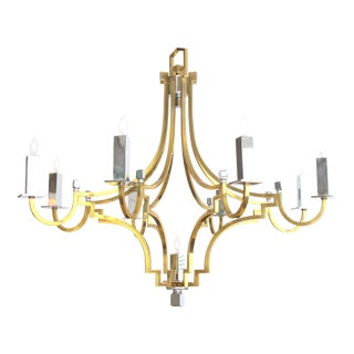 A stylish French 1960's brass and chrome 9-light basket-form chandelier