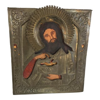 Antique Sterling Silver Russian Icon St John Hand Painted