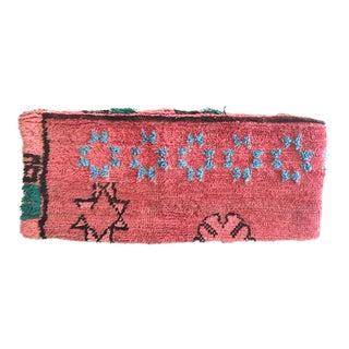 Vintage Moroccan Pink Pillow