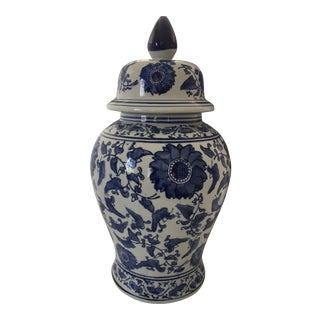 Chinoiserie Blue & White Ginger Jar