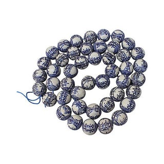 "Blue & White Porcelain ""Double Happiness"" Beads"