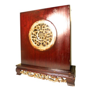 Antique Chinese Idol Box