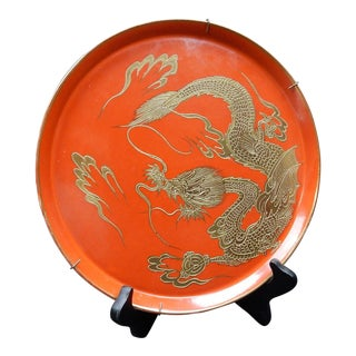 Chinese Porcelain Hand-Painted Gold Dragon Plate
