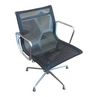 Eames Mesh Aluminum Management Chair