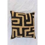 Image of African Kuba Maze Pillows - A Pair