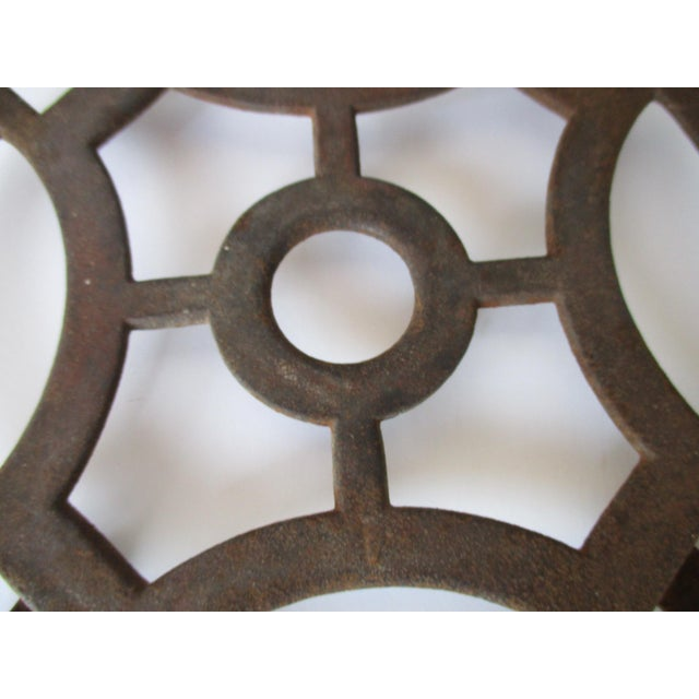 Abstract Modern Cast Iron Garden Decoration or Trivet - Image 5 of 6