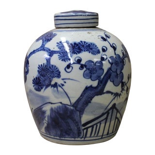 Chinese Oriental Blue White Porcelain Ginger Jar