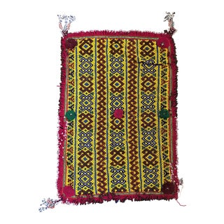African Tribal Beaded Ikat Textile