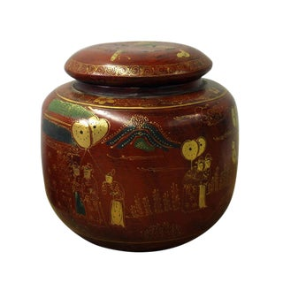 Chinese Reddish Brown Lacquer Scenery Painting Container Jar