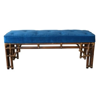 Vintage Chinoiserie Rattan Bench