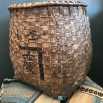 Image of Antique Chinese Basket