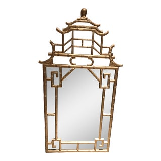 Vintage Chinese Chippendale Pagoda Wall Mirror