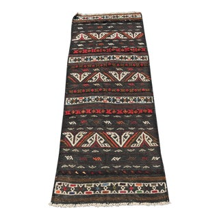 "Antique Persian Sumac Flat Weave Rug - 2'2"" X 5'7"""