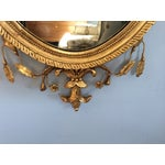 Image of Friedman Brothers Williamsburg Mirror