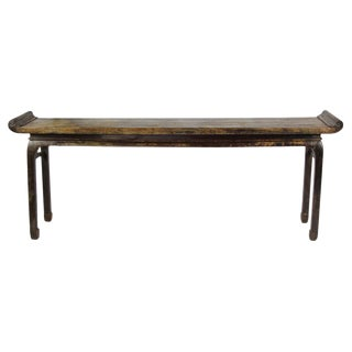 18th Century Elm Altar Table