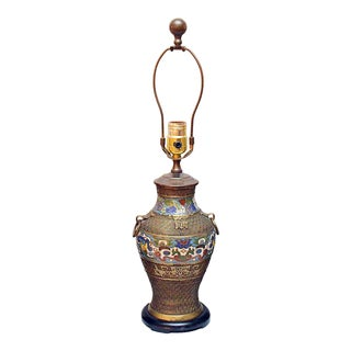 Bronze Champleve' Chinese Table Lamp