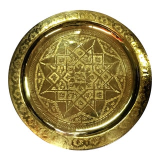 Engraved Moroccan Gold Tray