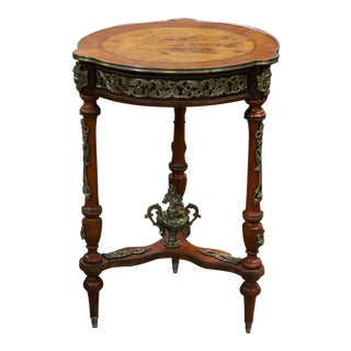 Vintage French Louis XVI Regal Empire Style Ornate Brass Ormolu Walnut Side Table