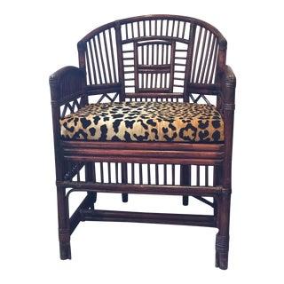 Leopard Chippendale Ratan Accent Chair