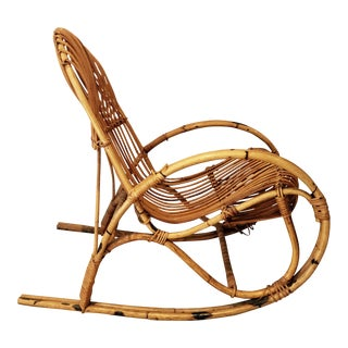 Franco Albini Style Bamboo and Rattan Rocking Chair