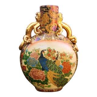 Royal Satsuma Peacock Vase