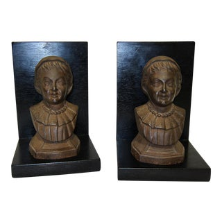 Vintage Sarreid LTD Cast Iron & Wood Bookends - A Pair