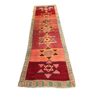 "Judaica Pattern Very Soft Rare Vintage Turkish Oushak Runner - 2'9""x10'"