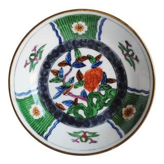 Vintage Porcelain Dish