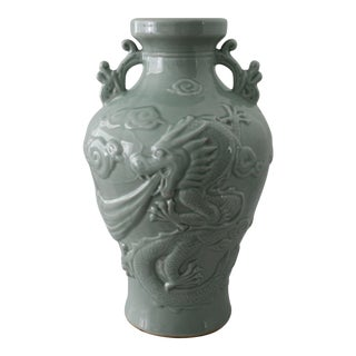 Large Celadon Vase / Urn with Raised Figural Dragon Motif