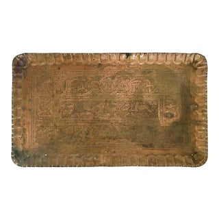 Vintage Etched Copper Tray