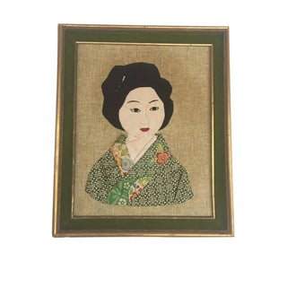 Mid Century Asian Portrait Textile Art Hand Stitched Chinoiserie Wall Art