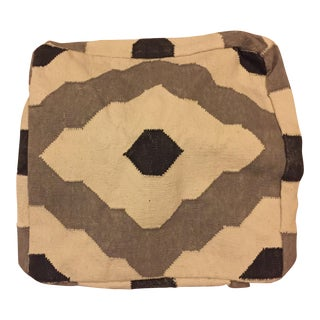 West Elm Bazaar Pouf Cover