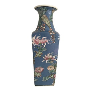 Hand Painted Chinoiserie Vintage Vase