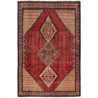 "4'3"" x 6'4"" Vintage Persian Rug"