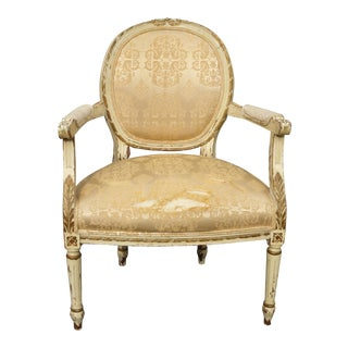 Vintage French Provincial Feutuiel Accent Chair
