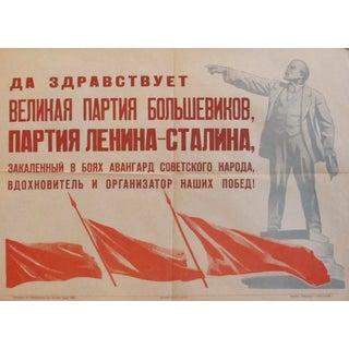 Vintage Soviet Propaganda Poster with Lenin, 1970s