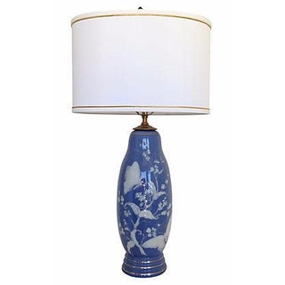 1960s French Limoges Lamp & Shade