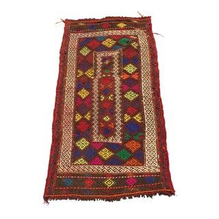 """Vintage Afghani Sumac Flat Weave - 2' x 3'9"""""""