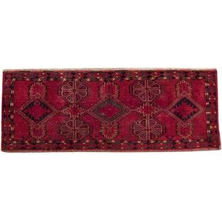 """Antique Uzbek """"Torba"""""""