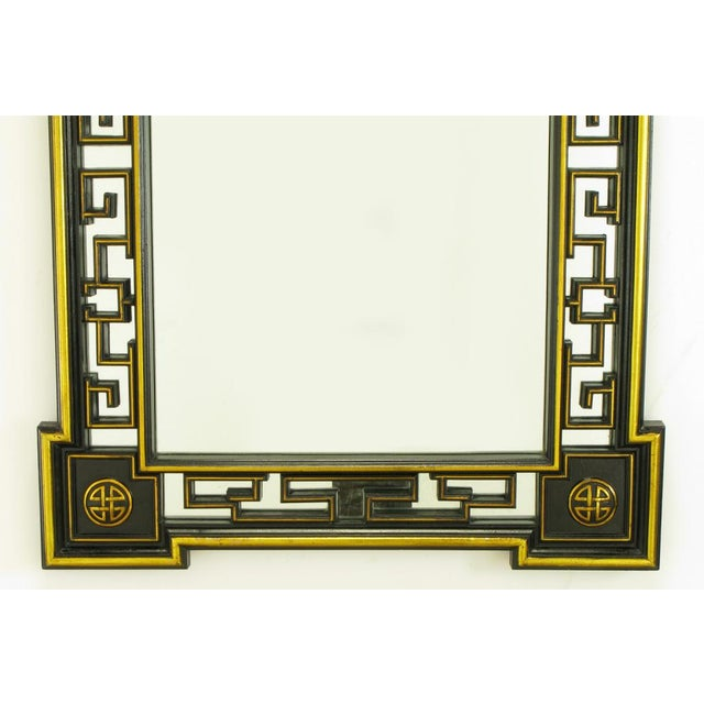 "Image of Asian Style 55"" Black Lacquer & Parcel Gilt Reticulated Mirror"