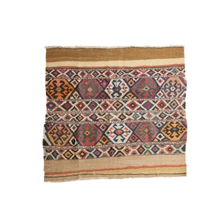 "Antique Shahsavan Kilim Rug Fragment - 3'5"" x 3'9"""