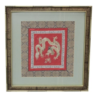 Vintage Chinese Silk Embroidery Dragon