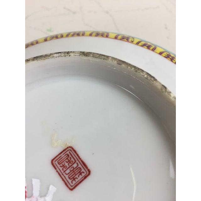 Vintage Asian Turquoise Greek Key Design Bowl - Image 4 of 5