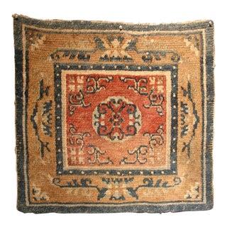 A Tibetan Square Seating Carpet