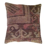 """Image of Vintage Kilim Pillow Cover - 16"""""""
