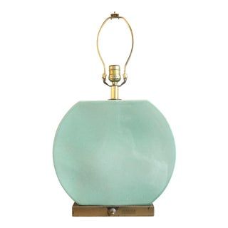 Mid-Century Seafoam Blue Table Lamp