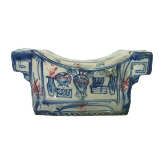 Vintage Chinese Porcelain Head Rest/Opium Pillow, Blue and White